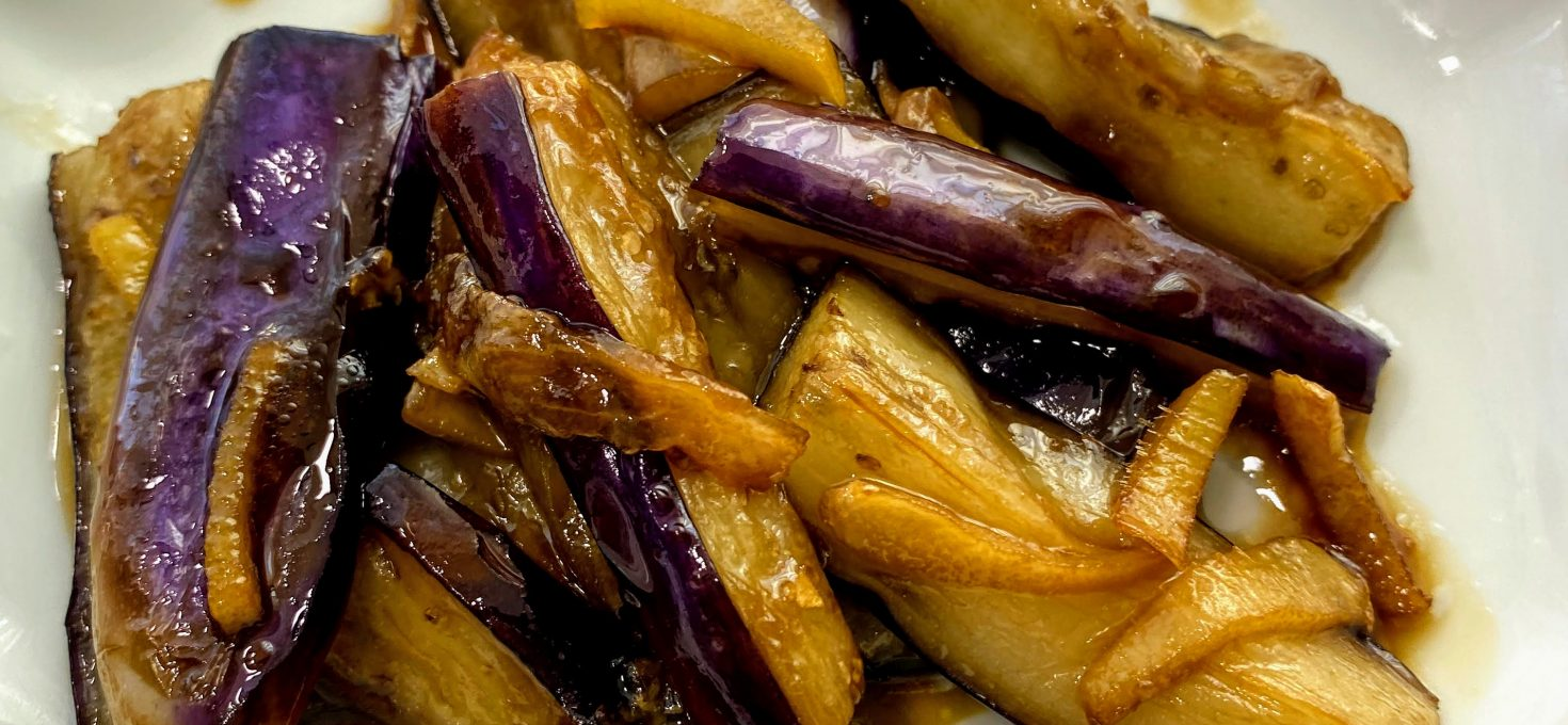 Eggplant with Japanese Style Sauce
